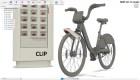 Este dispositivo convierte tu bicicleta en un transporte eléctrico