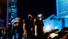 El trasfondo de la crisis en Hong Kong