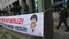 Se retomará el mayor caso de corrupción de Corea del Sur