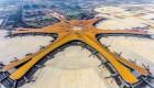 Enamórate del ultramoderno y elegante aeropuerto en Beijing