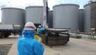 Las aguas de Fukushima bajo investigación de Corea del Sur