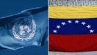Dos delegaciones: así fue la presencia de Venezuela en la ONU