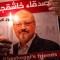 A un año de la muerte de Khashoggi: ¿dónde está su cuerpo?