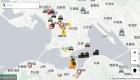 Apple elimina app tras críticas del Gobierno chino