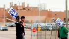 Breves Económicas: General Motors toma medidas por la huelga