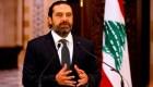 Renuncia el primer ministro del Líbano