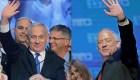 Expira plazo para formar Gobierno en Israel
