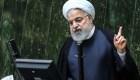 Rouhani pide liberar a manifestantes