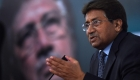 Expresidente de Pakistán es condenado a muerte