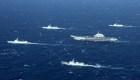 La unión militar entre China, Rusia e Irán ¿advertencia o alarde?