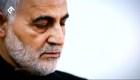 ¿Quién era Qasem Soleimani?