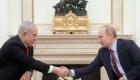 """Netanyahu y Putin hablan del """"Acuerdo del Siglo"""" de Trump"""