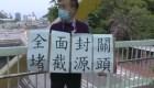 Hong Kong: médicos en huelga por el brote de coronavirus