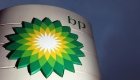 Breves: la petrolera BP promete cero emisiones para 2050