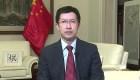 Embajador de China en Perú está optimista sobre el coronavirus