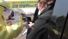 Corea del Sur: idean autoservicio para detectar coronavirus