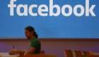 Facebook dará bono de US$ 1.000 a todos sus empleados
