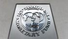 ¿Podría México usar su línea de crédito con el FMI?