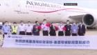 Aeroméxico realiza 100 operaciones de carga para insumos por el covid/19