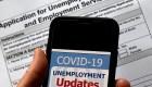 EE.UU.: 1 de cada 4 ha pedido subsidio por desempleo