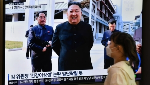 Exanalista de la CIA interpreta el video en el que reapareció Kim Jong Un