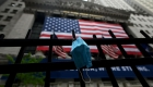 Se avecina una década de crisis para la economía de EE.UU.