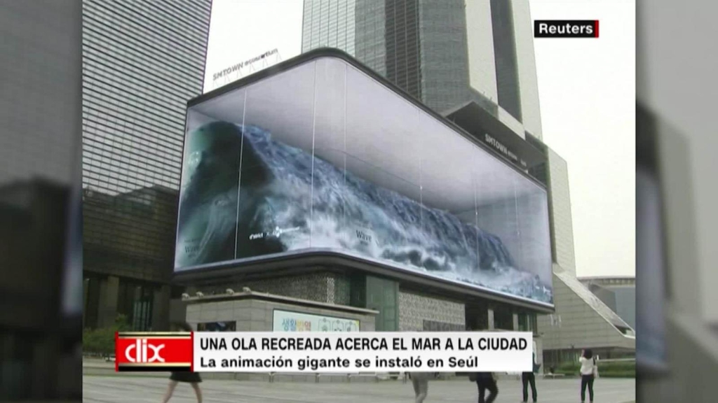 Una ola digital acerca el mar a la ciudad