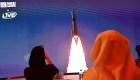 Emiratos Árabes Unidos se une a la carrera por Marte
