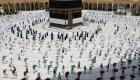 Solo 1.000 personas peregrinarán a La Meca