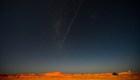 Llegan a la Tierra muestras del subsuelo de asteroide