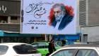 Este es lugar donde mataron al científico iraní