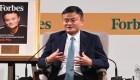 Jack Ma es tendencia en redes por su silencio