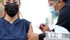 México amplia lapso hasta por 42 días para recibir segunda dosis de Pfizer