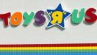 """Toys """"R"""" Us vuelve a cerrar en menos de un año"""