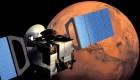 Descubren un nuevo tipo de gas en Marte