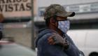 Más latinos han muerto por covid-19 en California que otros grupos