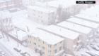 Aún no termina la emergencia por frío extremo en EE.UU.