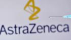 Países suspenden aplicación de vacunas de AstraZeneca
