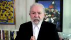 Lula: Cuando llegue el momento me postularé para las elecciones
