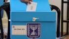 Israel, el día previo a las elecciones
