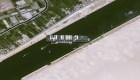 Mira las impactantes imágenes del bloqueo en el canal de Suez