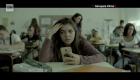 """Cómplices"" un cortometraje sobre el bullying escolar"