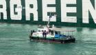 Precio del petróleo cae tras liberación en canal de Suez
