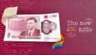 Ve el nuevo rostro en billetes de 50 libras esterlinas