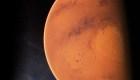 Fotos de Marte tomadas por China y Emiratos Árabes Unidos