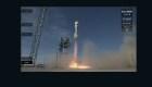 Blue Origin anuncia venta de boletos para viaje espacial