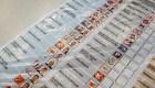 Conoce a los candidatos a la presidencia de Perú