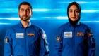 Hace historia mujer astronauta de Emiratos Árabes Unidos