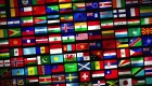 Importancia de la inclusión en la globalización económica