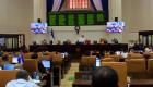 Cuestionan nombramientos afines al gobierno en Nicaragua